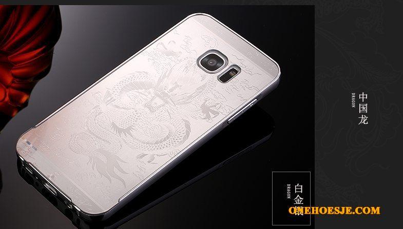 Hoesje Voor Samsung Galaxy S7 Goud All Inclusive Bescherming Metaal Ster Trend