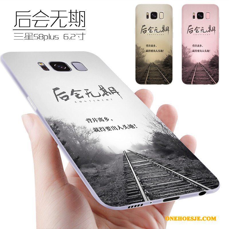Hoesje Voor Samsung Galaxy S8+ All Inclusive Ster Zacht Dun Trend Bescherming