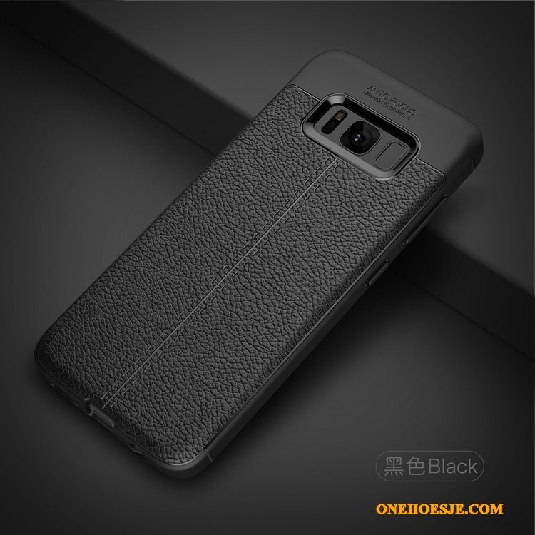 Hoesje Voor Samsung Galaxy S8 Telefoon Siliconen Ster Anti-fall Rood Leren Etui